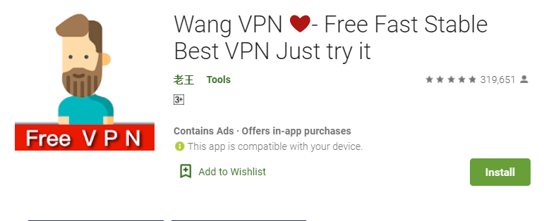 Wang VPN For PC